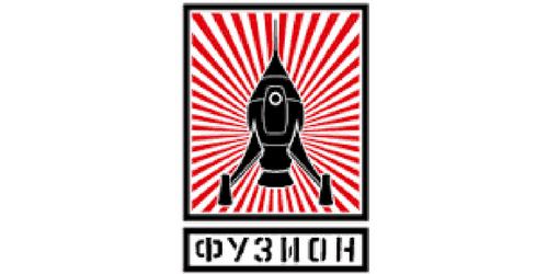 fusion logo 2018